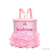 舞蹈包女童兒童跳舞背包雙肩包可愛公主女孩芭蕾舞練功包包可印字 qf26623【pink領袖衣社】