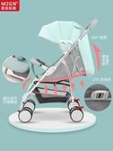 嬰兒手推車 拇指姑娘嬰兒推車超輕便攜可坐可躺寶寶傘車折疊避震兒童手推車 叮噹百貨