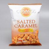 COSMOS海鹽焦糖泡芙爆爆184.3g