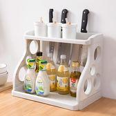 家用雙層廚房置物架調味料收納架落地塑料刀架調料架調味品架子解憂雜貨鋪