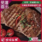 勝崎 美國安格斯雪花沙朗牛排~比臉大2片組 (450公克±10%/1片)【免運直出】
