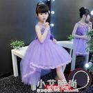 女童洋裝 大童女童洋裝公主裙蓬蓬紗兒童禮服夏裝2019新款女孩超洋氣裙子【小艾新品】