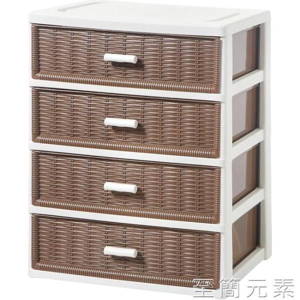 收納箱 多層塑料抽屜式收納箱內衣物整理箱衣櫃桌面收納盒儲物箱收納櫃子 至簡元素