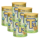 雪印 雪印 金T3 PLUS成長營養配方奶粉900g (六罐入)