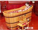 香柏木泡澡桶家用成人木桶浴缸實木洗澡盆大人全身熏蒸加厚沐浴桶QM『艾麗花園』