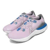 【五折特賣】Nike 慢跑鞋 Renew Run GS 紫 白 女鞋 大童鞋 運動鞋 【ACS】 CT1430-510
