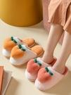 棉拖鞋女冬季包跟家用秋冬家居毛絨可愛室內一對毛拖鞋冬天 夏洛特