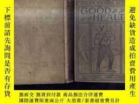 二手書博民逛書店1908年英文原版GOOD罕見HEALTH文泉老版書屋508