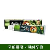 LG竹鹽護齦全效牙膏120g
