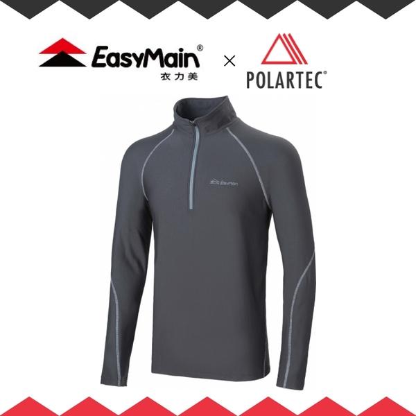 【EasyMain 男 專業級排汗保暖衫《黑灰》】SE18083-08/登山/路跑/排汗衣/保暖上衣/休閒