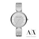 ARMANI 純淨時刻極簡鍊帶錶 AX5327