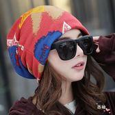 頭巾帽子女秋包頭帽時尚套頭帽多用頭巾帽正韓潮加厚保暖雙層月子帽 全館免運