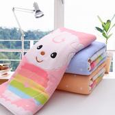 兒童毛巾被純棉柔軟吸水幼兒園夏季午睡小被子嬰兒寶寶浴巾毛巾毯