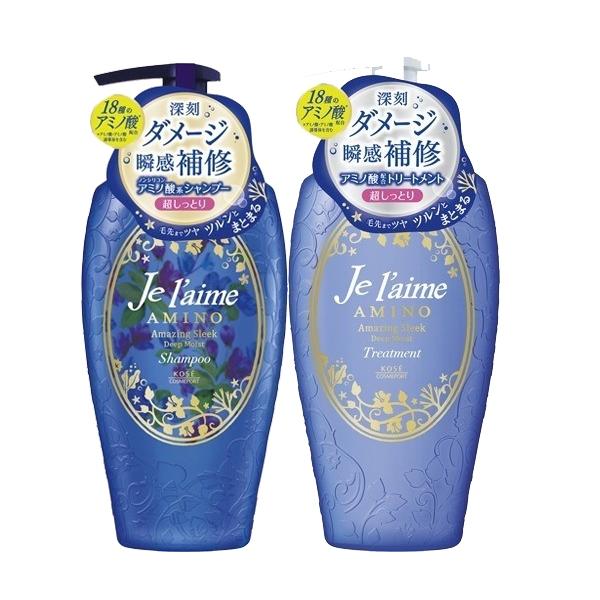 日本KOSE高絲Je laime爵戀胺基酸修護洗髮精/護髮乳 -(深藍色)深層潤澤 500ml