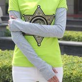 夏天防曬袖套防紫外線長款手套男女薄款戶外開車騎車套袖手臂套 春生雜貨