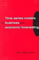 二手書博民逛書店《Time Series Models for Business and Economic Forecasting》 R2Y ISBN:0521586410