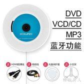 壁掛式CD機播放器DVD影碟機家用高清便攜CD機隨身聽學生兒童VCD光盤CD播放機 ZJ2189【極致男人】