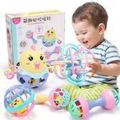 手搖鈴嬰兒玩具0-3-6-8-12個月益智慧咬搖鈴女寶寶手搖鈴軟膠1-3歲女孩(1件免運)