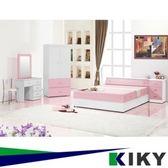 粉紅莉娜浪漫主義雙人六件床組(床頭+床底+床邊櫃+衣櫃+化妝台+椅子)