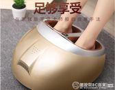 康浪足療機全自動按摩器腳底部穴位揉捏腿部加熱家用電動足部按摩   (圖拉斯)
