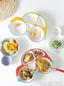 餐具分格盤兒童餐盤  家用分隔創意盤子陶瓷卡通寶寶無毒防摔套裝 居樂坊生活館
