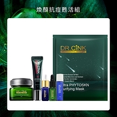 DR.CINK達特聖克 煥顏抗痘甦活組【BG Shop】CICA霜+抗痘凝膠