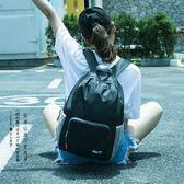 大容量學生書包男女皮膚包便攜旅行登山包