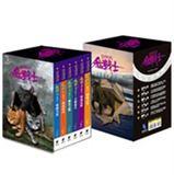 (二手書)貓戰士三部曲套書