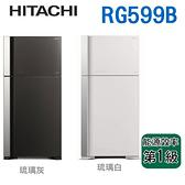 送好禮【新莊信源】【HITACHI 日立】變頻 雙門琉璃電冰箱 『一級能效』RG599B / R-G599B