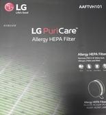 LG 大漢堡 AAFTVH101 大龍捲蝸牛 抗敏HEPA濾網 PS-V329CG PS-V329CS