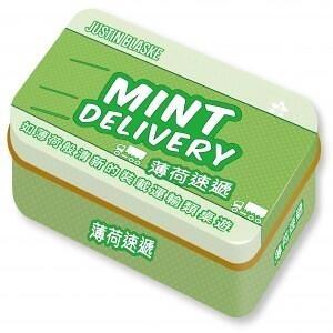 『高雄龐奇桌遊』 薄荷糖盒裝桌遊 薄荷速遞 繁體中文版 正版桌上遊戲專賣店