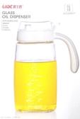 紫丁香 森活舒彩調味壺820ml【48211016】油壺 油醋瓶 醬料瓶 醬油罐 調味瓶《八八八e網購