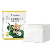 妙妙熊 乾濕兩用巾 80抽 平紋棉柔巾 紗布巾 柔仕巾 10037