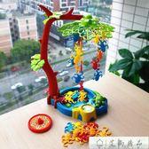 親子互動 桌遊互動游戲教具益智玩具「潮咖地帶」