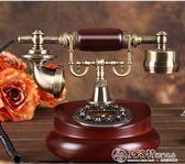 悅旗電話機座機家用時尚創意辦公固定固話歐式仿古復古實木電話機夏洛特 igo