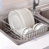 304不銹鋼水槽瀝水架廚房水池置物架瀝水籃洗菜盆伸縮濾水碗碟架 js15665『紅袖伊人』