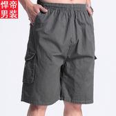 夏季中年男五分褲爸爸裝薄款短褲 都市韓衣