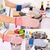 微波隔熱手套 廚房 烘焙 防燙 烤箱 懸掛式 鍋墊 耐熱 微波爐 隔熱【RS538】