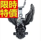 鈦鋼項鍊-生日情人節禮物隨意男飾品55b50【巴黎精品】
