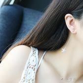 耳釘女2018新款海星耳環長款氣質吊墜耳針耳飾品人工鋯石耳墜    俏女孩