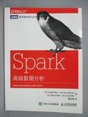 【書寶二手書T8/電腦_ZBG】Spark高級數據分析_Sandy Ryza,etc