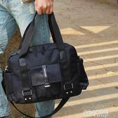 尼龍潮流日韓版男包休閒男士旅行包手提大包  朵拉朵衣櫥