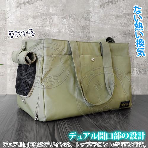 【培菓平價寵物網】IBIYAYA 依比呀呀《簡約手做》 FC1428寵物帆布包
