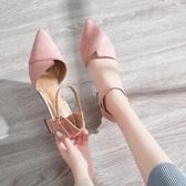 尖頭包頭仙女風涼鞋韓版百搭粗跟小清新高跟鞋女鞋 安妮塔小舖