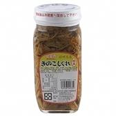 日本伯客露金茸菇混合400g