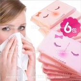 日本DAIREI極柔鼻部保濕專用面紙-6入[86463]