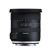 TAMRON 10-24mm F3.5-4.5 DiII VC HLD (B023) 超廣角鏡頭【公司貨】(免運費 / 6期0利率) *10月份活動 回函贈好禮