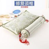 圓形夏天涼席枕頭頸椎枕頭修復頸椎專用夏季成人護頸枕單人冰絲藤WY