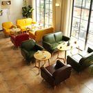 餐廳沙發奶茶店桌椅組合甜品店西餐廳茶幾簡約休閒椅子餐飲桌子咖啡廳沙發 非凡小鋪LX