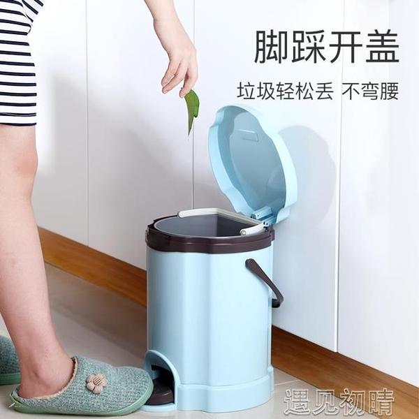 垃圾桶腳踩垃圾桶家用帶蓋廁所衛生間臥室客廳分類廚房拉圾桶腳踏式大紓困振興